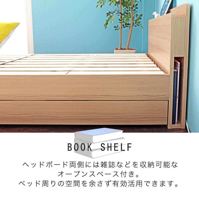 LYCKA2 リュカ2 すのこベッド シングル 収納ベッド 木製ベッド 引出し付き 照明付き 棚付き 2口コンセント ブラウン ナチュラル シングルサイズ