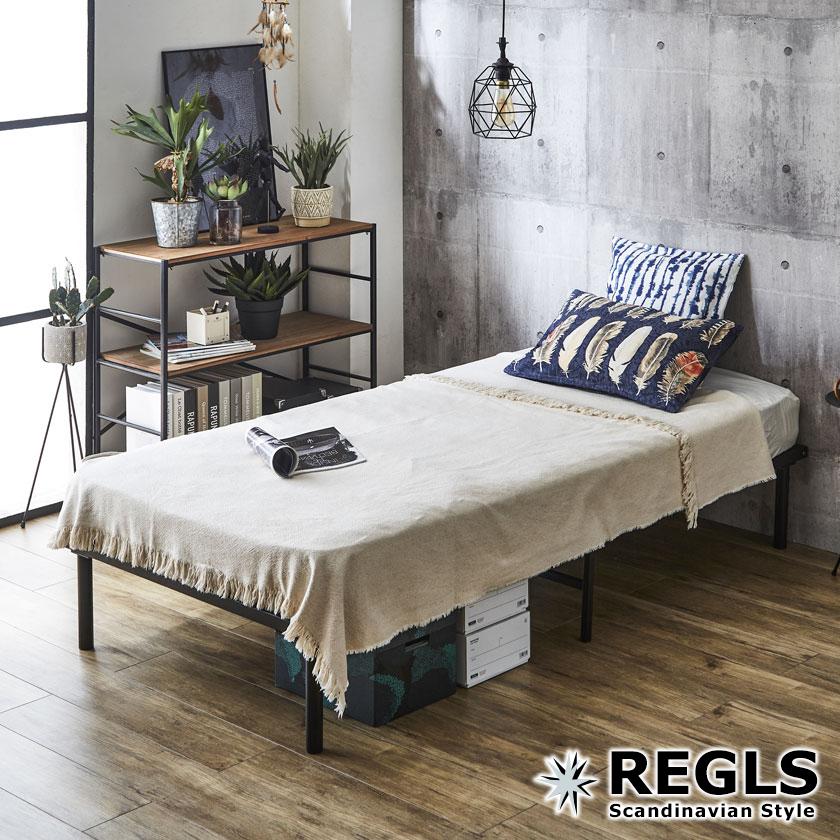 レグルス 脚付きベッド シングル ブラック ホワイト 頑丈設計 カビない ベッドフレーム ベッド下収納スペース確保 すのこベッド パイプベッド