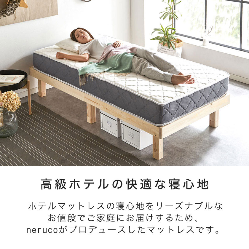 LYCKA2 リュカ2 すのこベッド シングル ポケットコイルマットレス付き 木製ベッド 引出し付き 照明付き 棚付き 2口コンセント