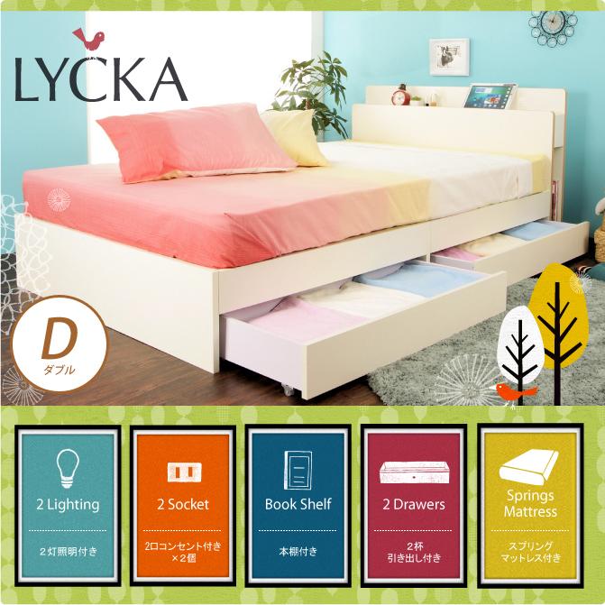 木製ベッド ダブル ポケットコイルマットレス付き プレミアムハード LYCKA(リュカ)