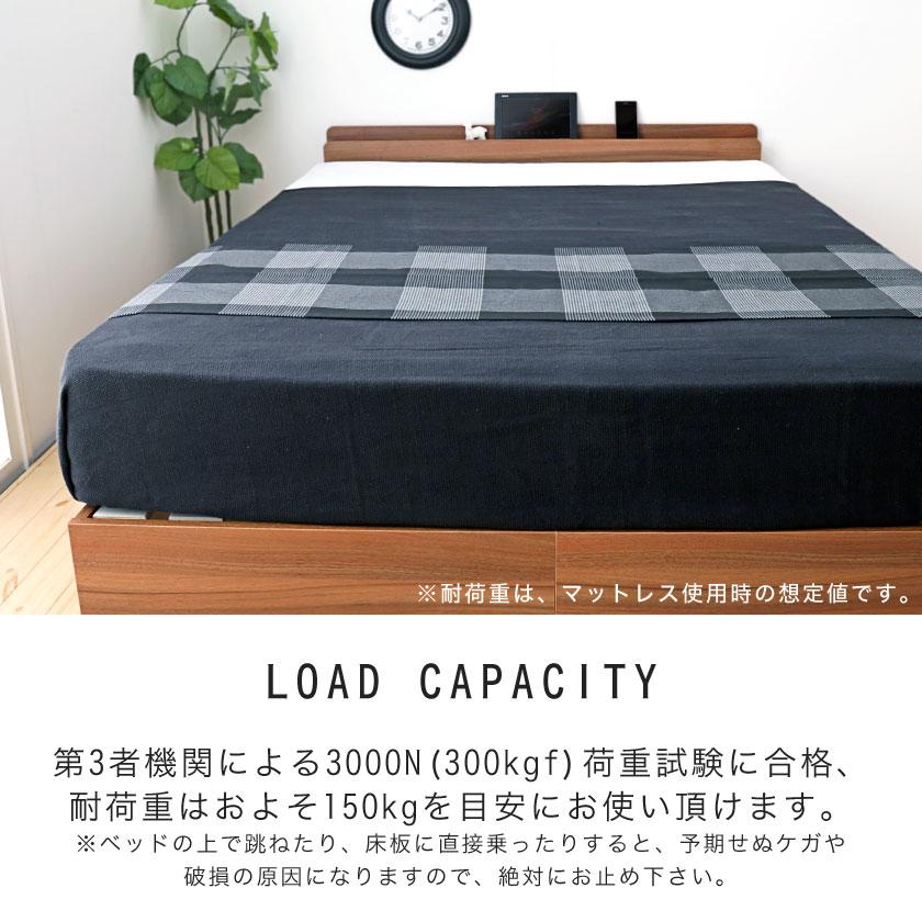 LYCKA2 リュカ2 ベッド イメージ画像11