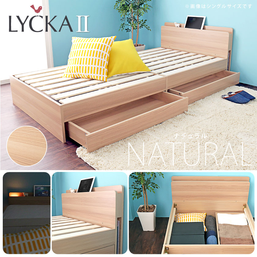 LYCKA2 リュカ2 ベッド イメージ画像18