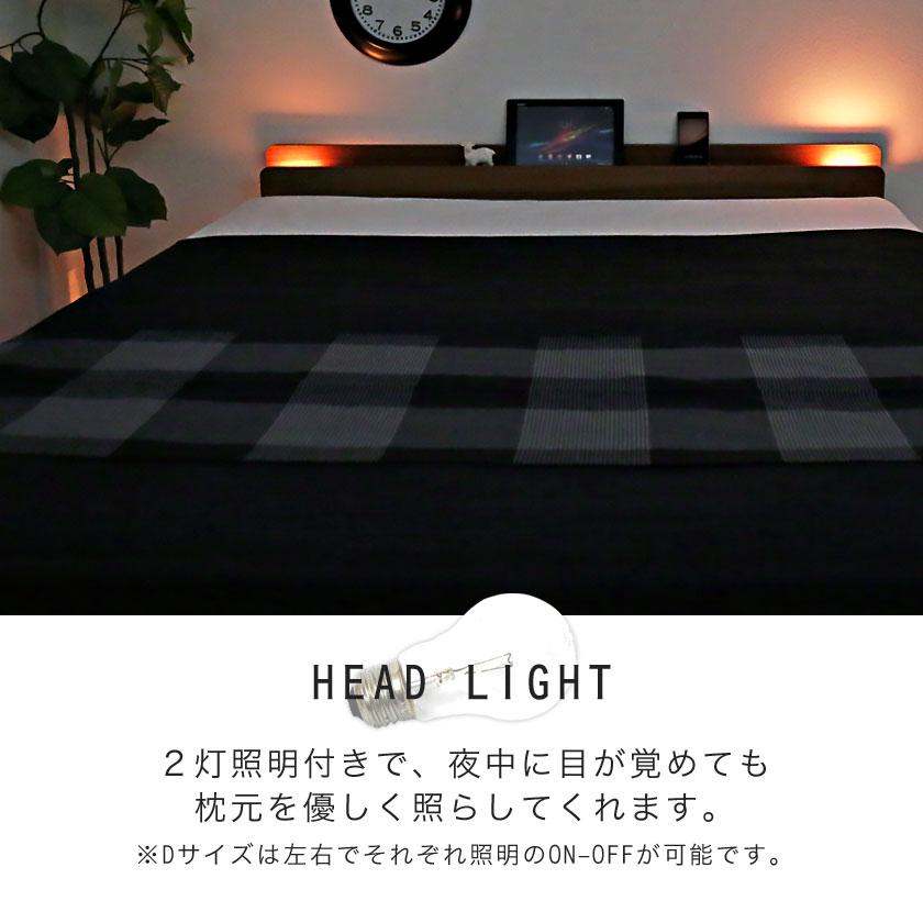 LYCKA2 リュカ2 ベッド イメージ画像3
