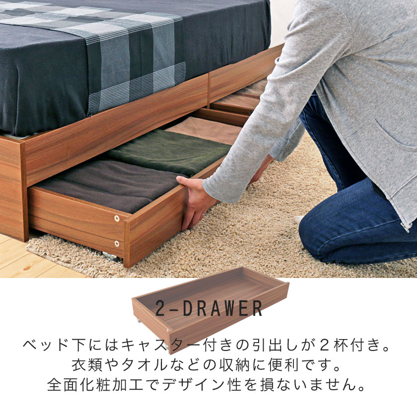 LYCKA2 リュカ2 ベッド イメージ画像7