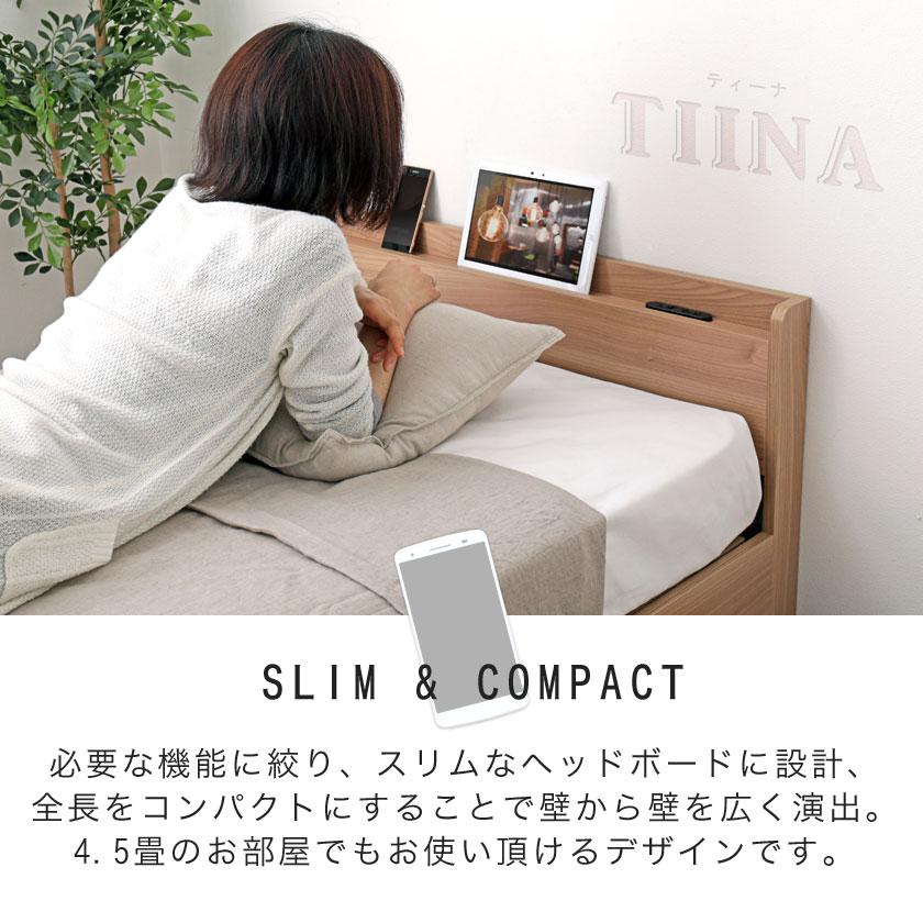 ティーナ2 棚付きベッド イメージ画像2