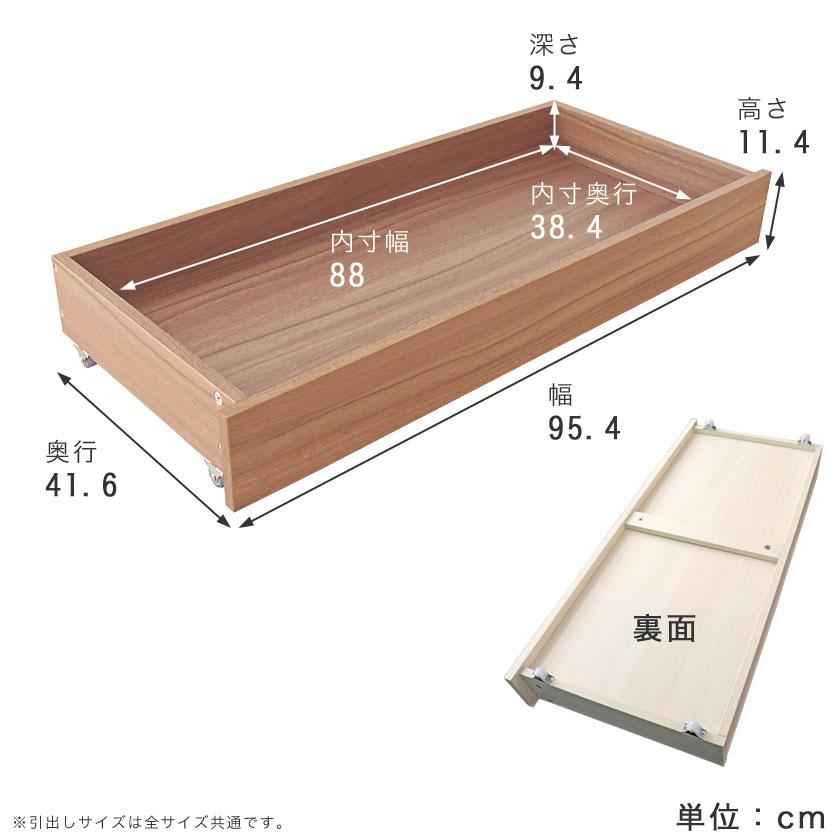 ティーナ2 棚付きベッド イメージ画像12