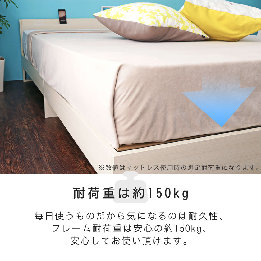 ティーナ2 棚付きベッド イメージ画像7