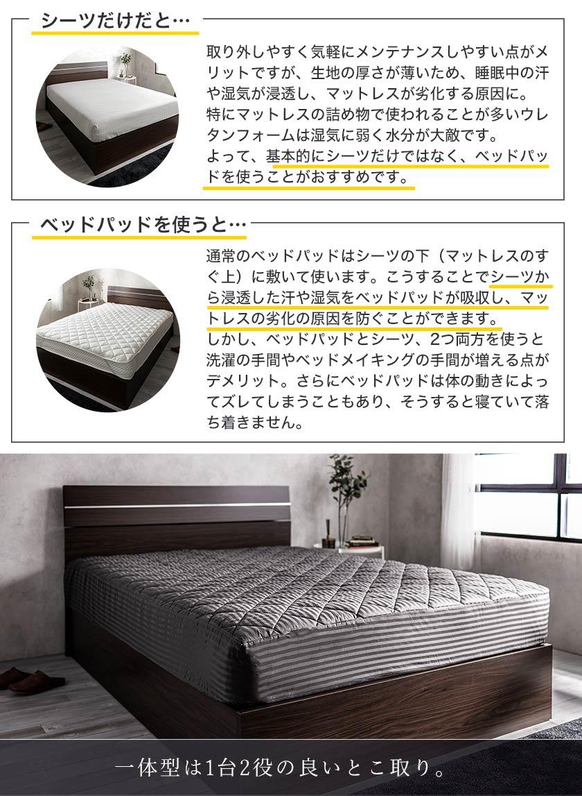 ネルコ ベッドパッド一体型ボックスシーツ シングル ISS-036 ホワイト グレー ボックスシーツベッドパッド パッド一体型 BOXシーツ