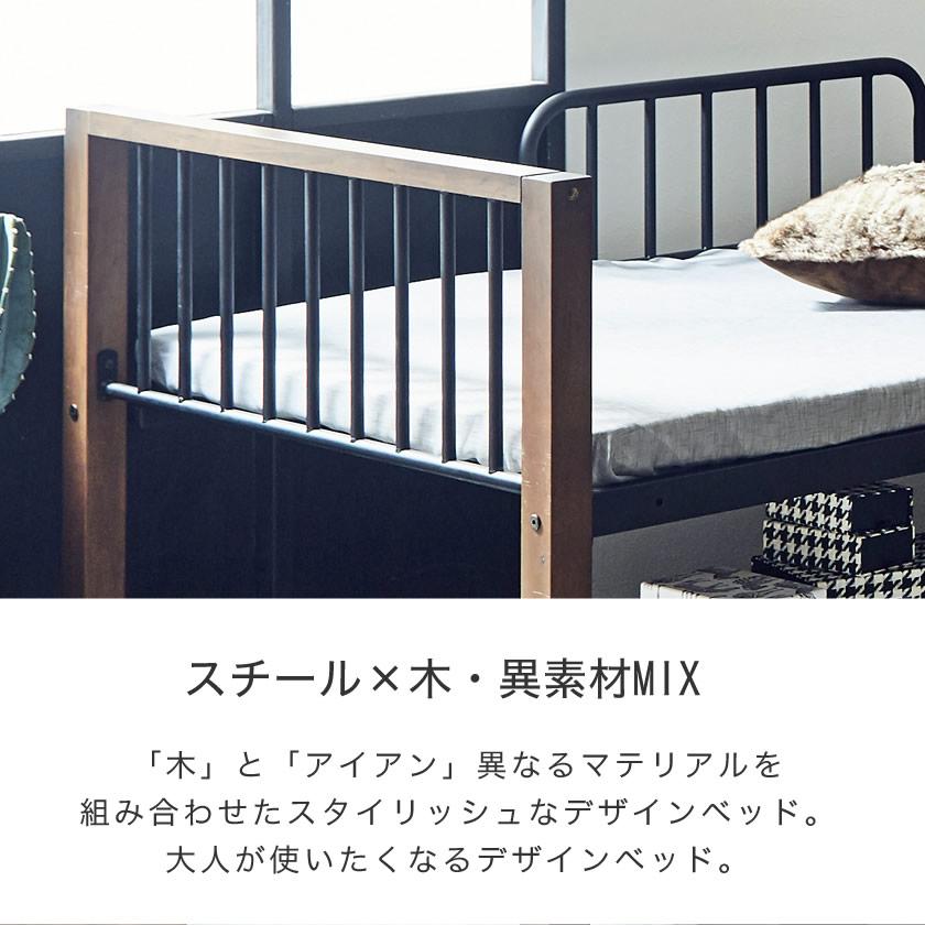 エディス システムベッド ミドルタイプ アイアンベッド ロフトベット+学習机キャスター付+シェルフ はしご