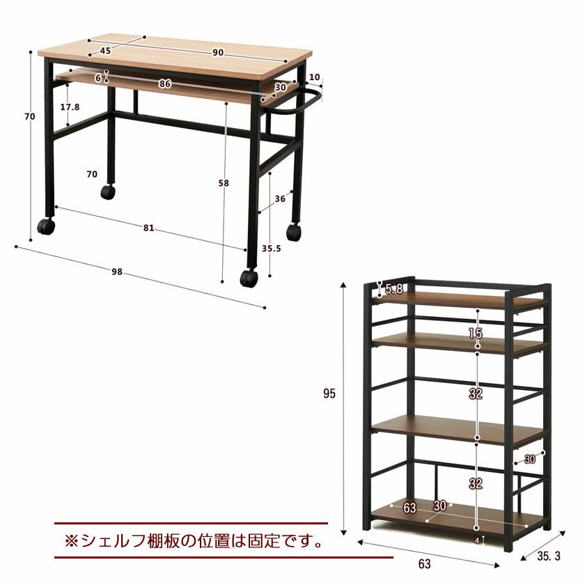 エディス システムベッド ハイタイプ アイアンベッド ロフトベット+学習机キャスター付+シェルフ はしご