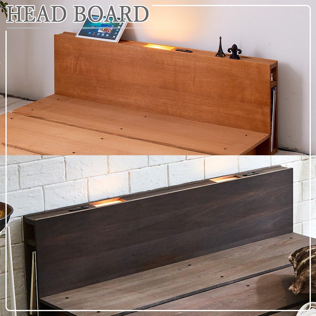 STACEY2 ステイシー2 ステージベッド シングル ベッド 木製 棚付き 宮付き コンセント付き 照明付き ダークブラウン ナチュラル