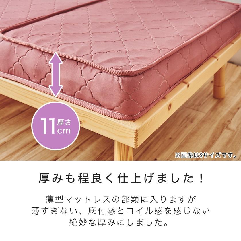 三つ折りポケットコイルマットレス シングル 厚さ11cm 高密度ポケットコイル ソファになるマットレス 分割可能 折りたたみマットレス