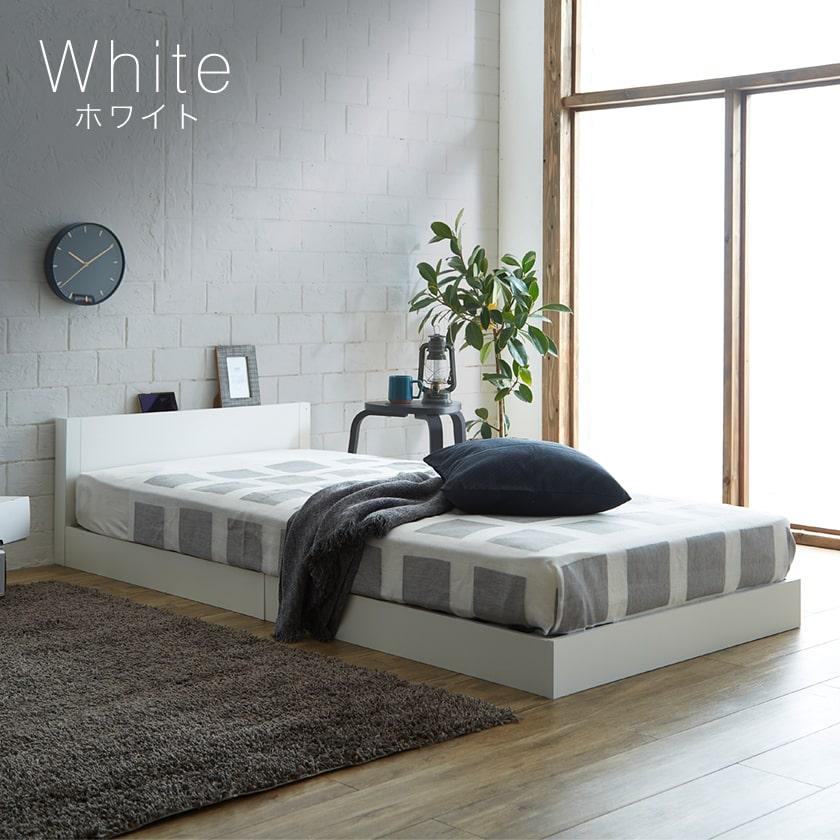 ローベッド シングル フレームのみ 木製 棚付き コンセント すのこ ベッド フロアベッド シングル ベッドフレーム 木製