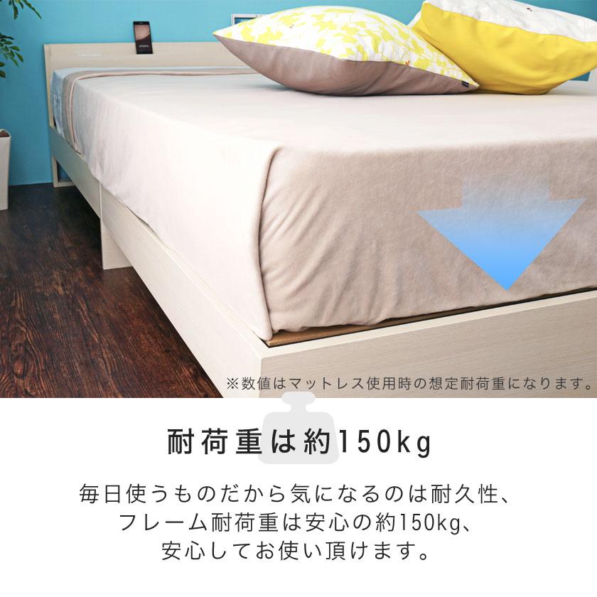 TIINA2 ティーナ2 収納ベッド シングル 国産ポケットコイルマットレス付き スタンダードタイプ 木製ベッド 引出し付き 棚付き