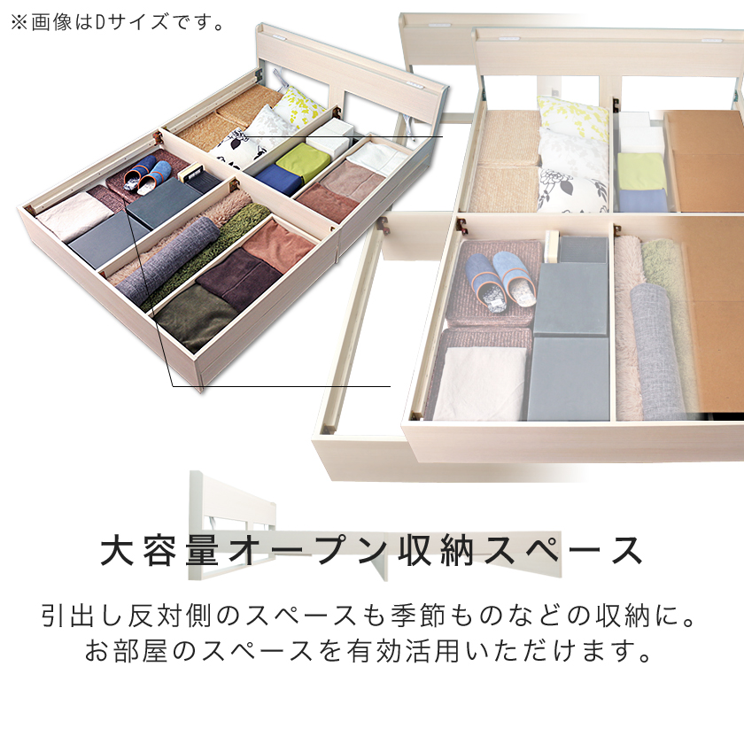 TIINA2 ティーナ2 収納ベッド ダブル 国産ポケットコイルマットレス付き スタンダードタイプ 木製ベッド 引出し付き 棚付き