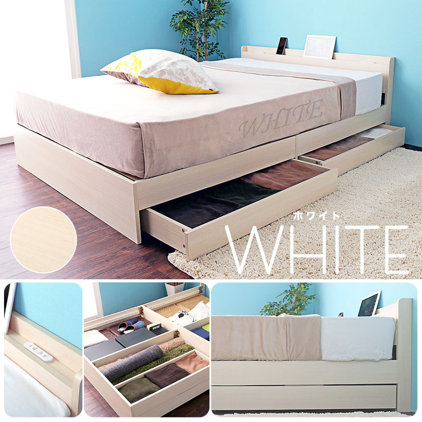 TIINA2 ティーナ2 収納ベッド セミダブル 国産ポケットコイルマットレス付き ハイグレードタイプ 木製ベッド 引出し付き 棚付き