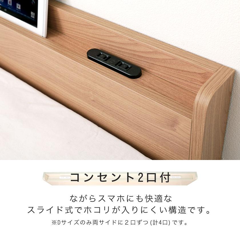 TIINA2 ティーナ2 収納ベッド ダブル 国産ポケットコイルマットレス付き ハイグレードタイプ 木製ベッド 引出し付き 棚付き