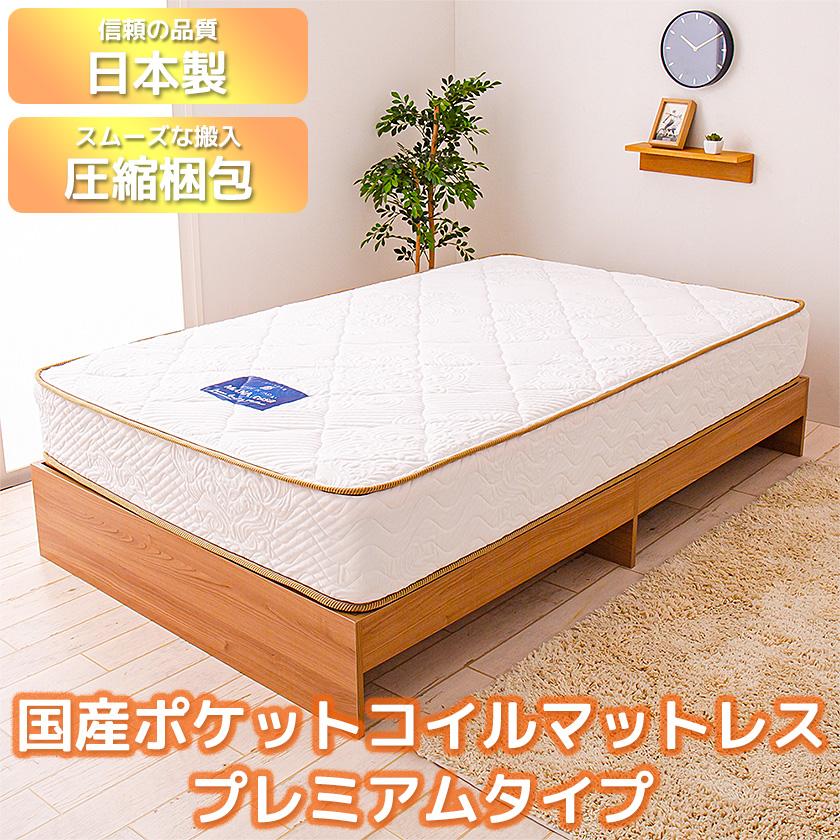 TIINA2 ティーナ2 収納ベッド シングル 国産ポケットコイルマットレス付き プレミアムタイプ 木製ベッド 引出し付き 棚付き