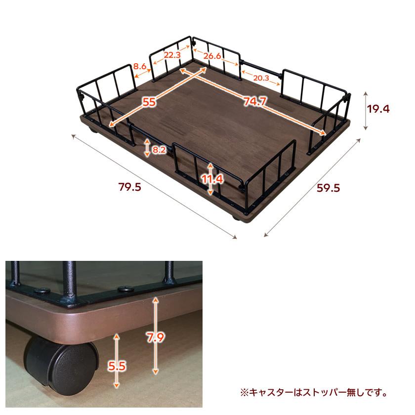 Edith 収納付き2段ベッド シングル+キャスターボード(2個組)セット おしゃれなベッド下収納 ストレージボード   棚コンセント2口付 収納ベッド 二段ベッド