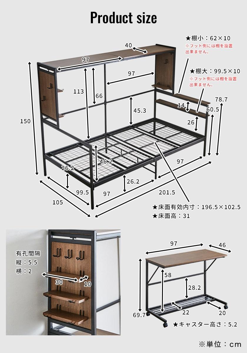 スチールベッド アイアンベッド デスク付き シングル ベッドフレーム 有孔ボード付き ハンガーレール付き 棚付き ベッド 収納付き 新商品