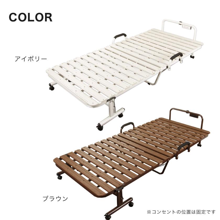 樹脂すのこベッド 梱包サイズ
