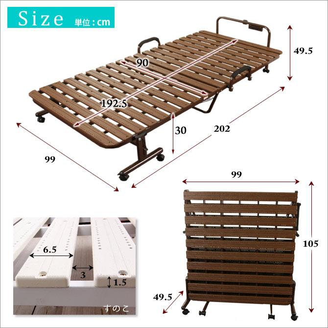 樹脂すのこベッド 商品詳細