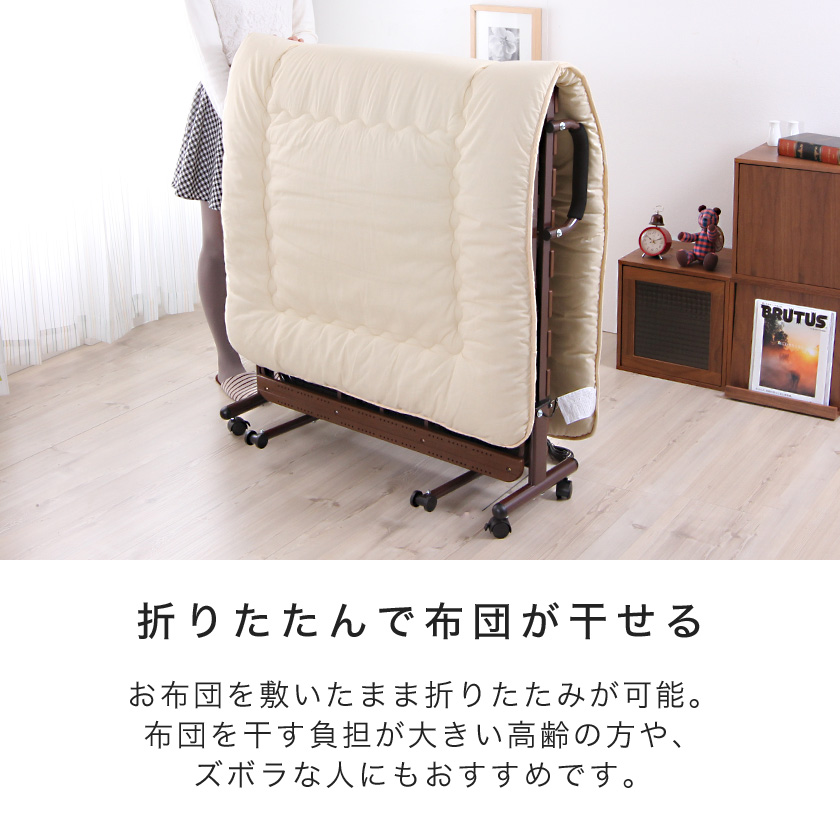 折りたたみベッド 清潔 抗菌樹脂すのこベッド シングル 2口コンセント付 防カビ バインダル2