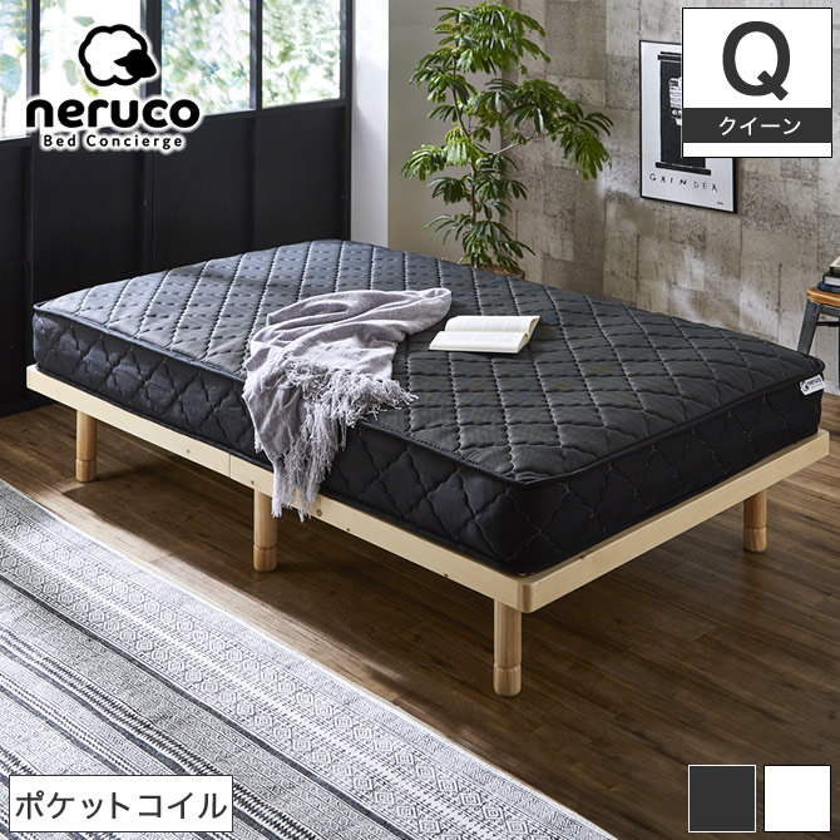 高密度ポケットコイルマットレスクイーン 日本人の体格、環境を考慮 マットレス ベッドコンシェルジュ