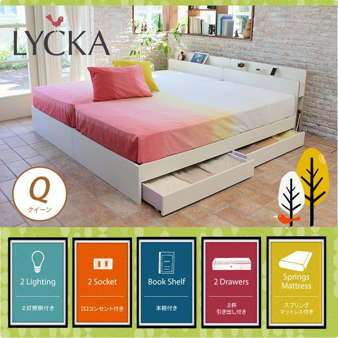 木製ベッド クイーン ポケットコイルマットレス付き LYCKA(リュカ)