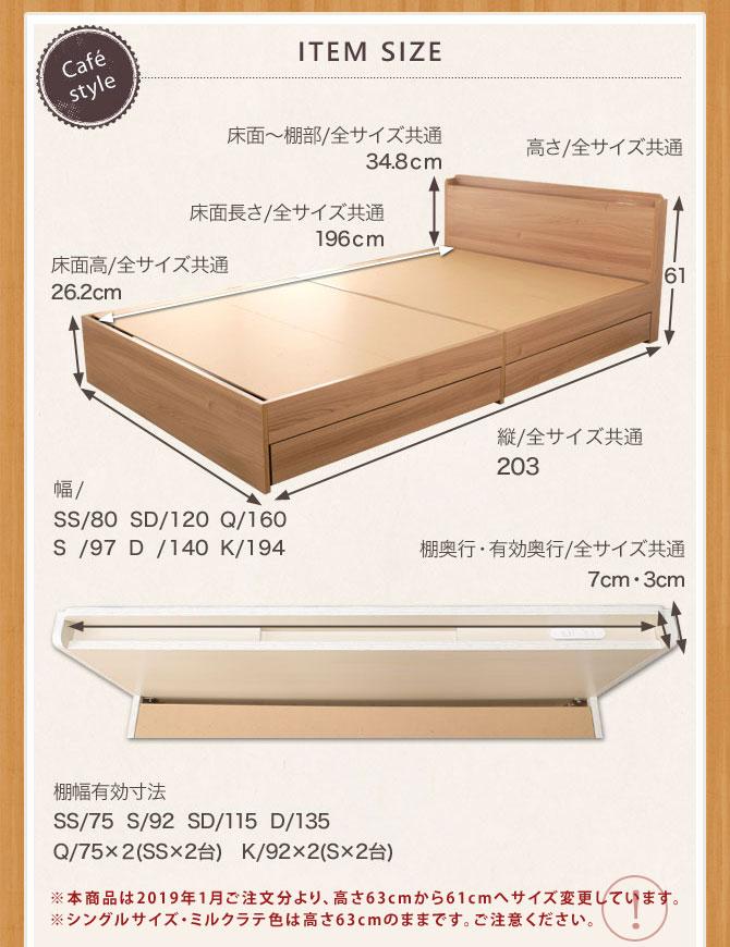 ティーナベッド 収納ベッド サイズ詳細