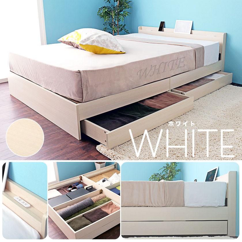 TIINA2 ティーナ2 収納ベッド シングル 木製ベッド 引出し付き 棚付き コンセント付き ブラウン ホワイト シングルサイズ 宮付き