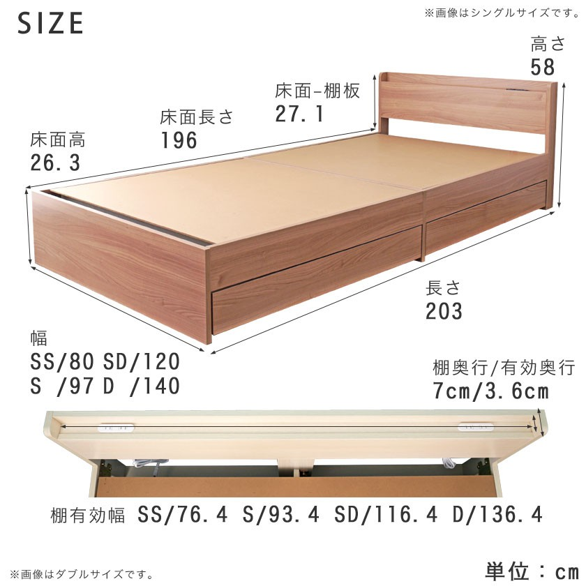TIINA2 ティーナ2 収納ベッド ダブル 木製ベッド 引出し付き 棚付き コンセント付き ブラウン ホワイト ダブルサイズ 宮付き 収納