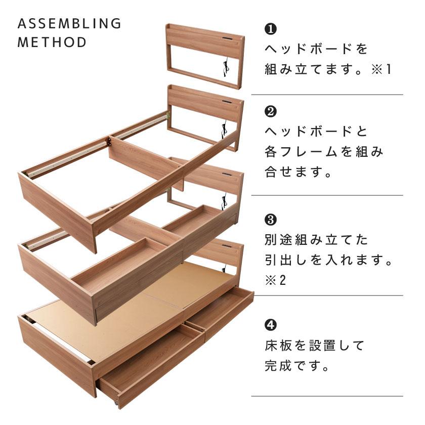 TIINA2 ティーナ2 収納ベッド セミシングル ポケットコイルマットレス付き 木製ベッド 引出し付き 棚付き コンセント付き ブラウン