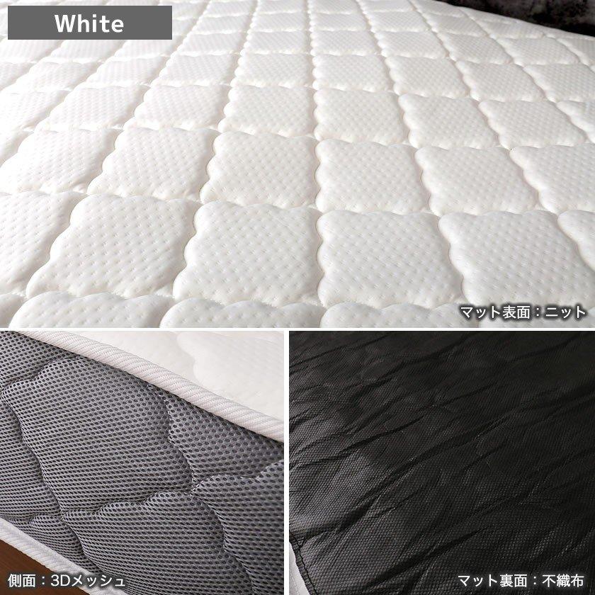 TIINA2 ティーナ2 収納ベッド ダブル ポケットコイルマットレス付き 木製ベッド 引出し付き 棚付き コンセント付き ブラウン ホワイト