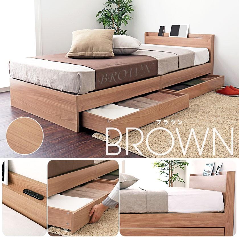 TIINA2 ティーナ2 収納ベッド セミダブル プレミアムハードマットレス付き 木製ベッド 引出し付き 棚付き コンセント付き ブラウン