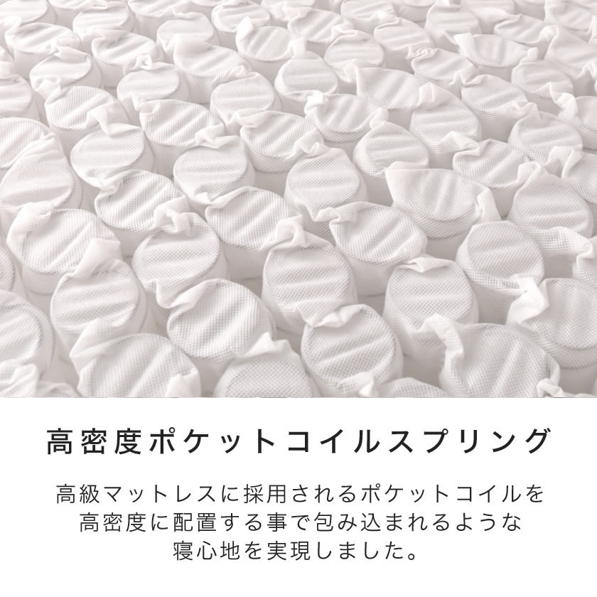 高密度ポケットコイルマットレス ショートシングル 長さ180cm 日本人の体格や環境を考慮 マットレス nerucoショートマットレス