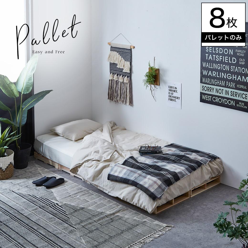 パレットベッド シングルベッド 木製 …