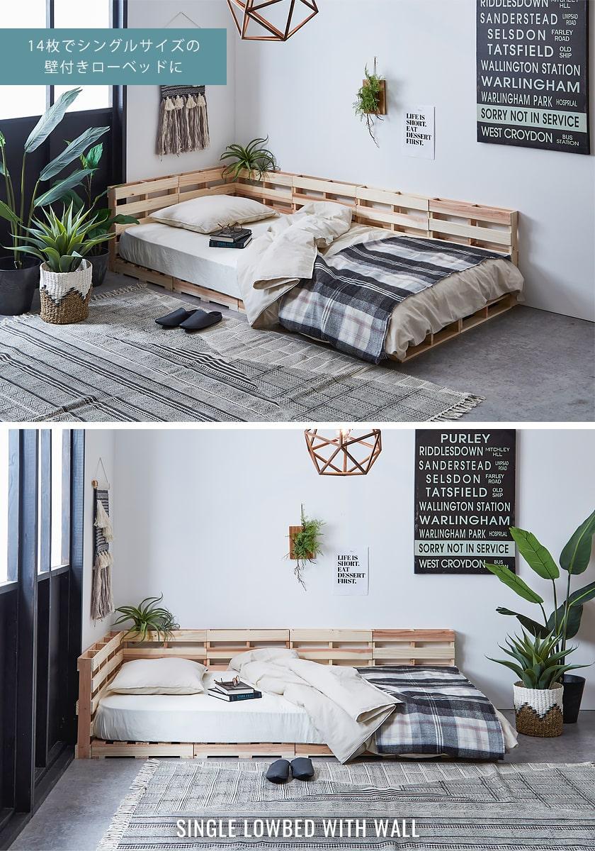 12枚でダブルサイズのヘッドレステージベッド