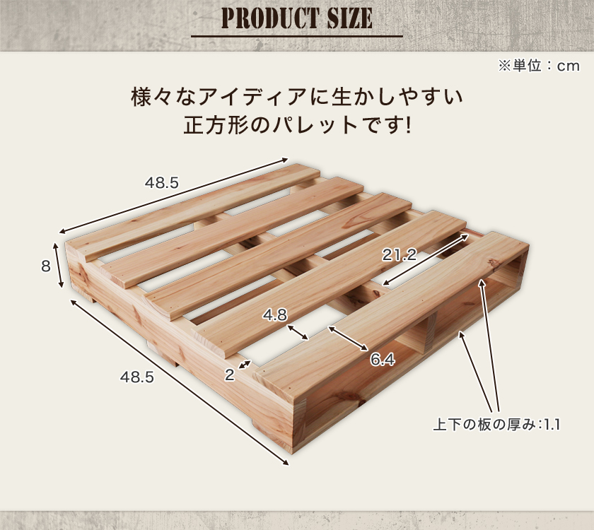 パレットベッド ダブルベッド 木製 杉 正方形 12枚 おしゃれ ベッドフレーム ダブルサイズ ローベッド すのこベッド DIY 男前 西海岸