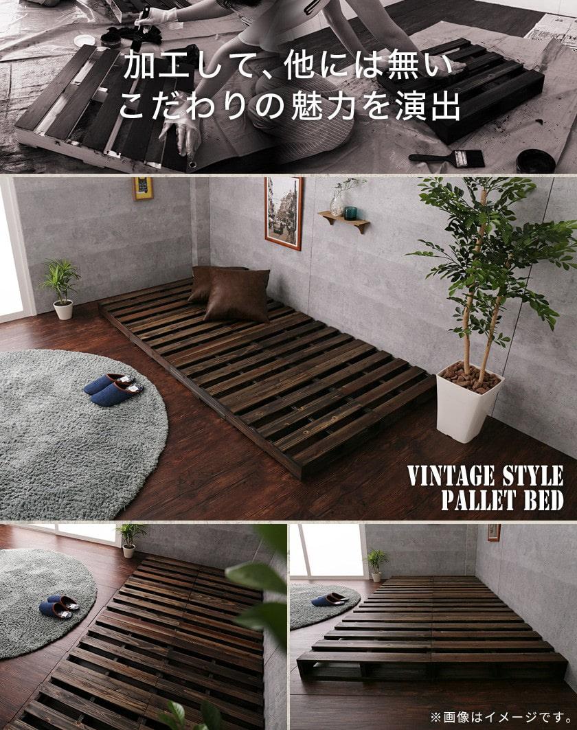 枚数によっては簡単にタイプチェンジも可能なのがパレットベッド