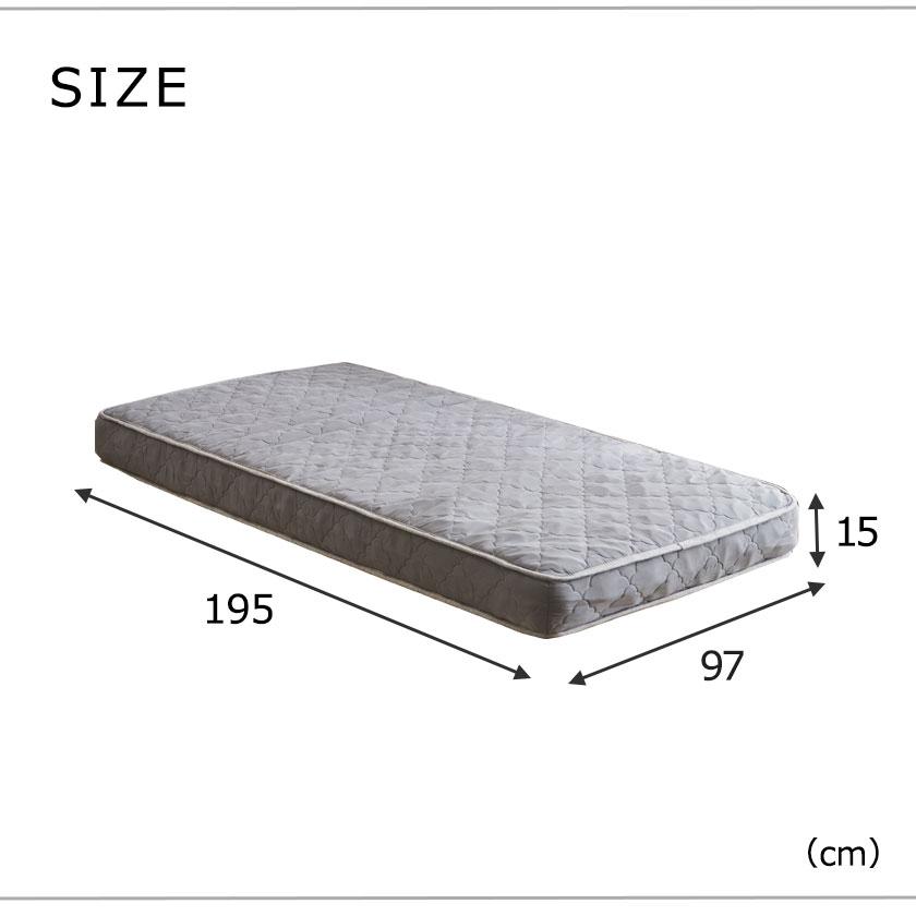 ネルコ 高密度ポケットコイルマットレス シングル 体圧分散  ハードタイプマットレス nerucoZ