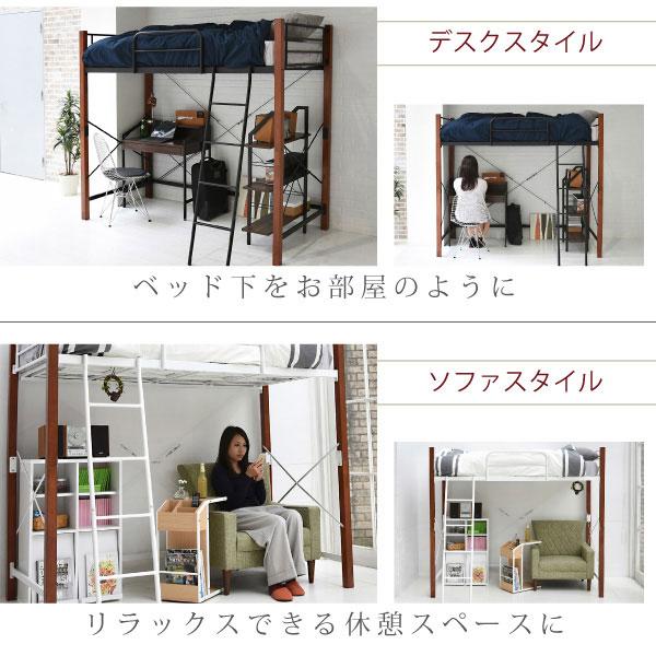 ベッド下の収納空間