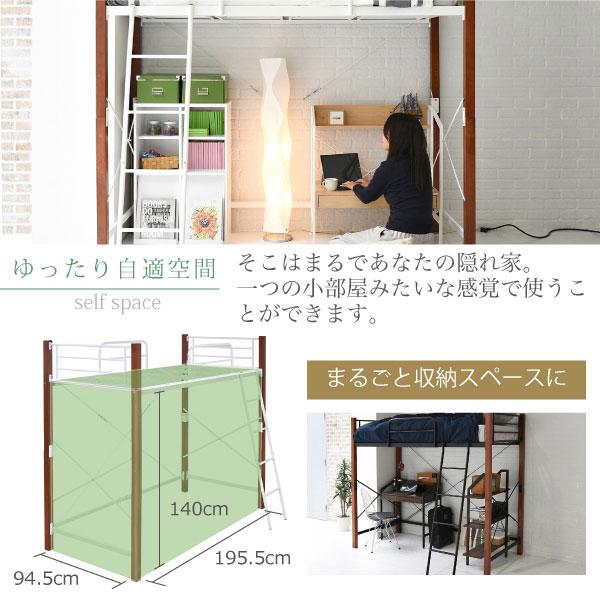 ベッド下の空間を有効活用
