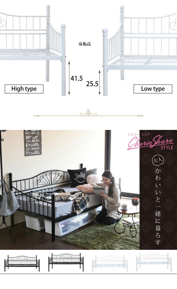 床板高2段階調節可能