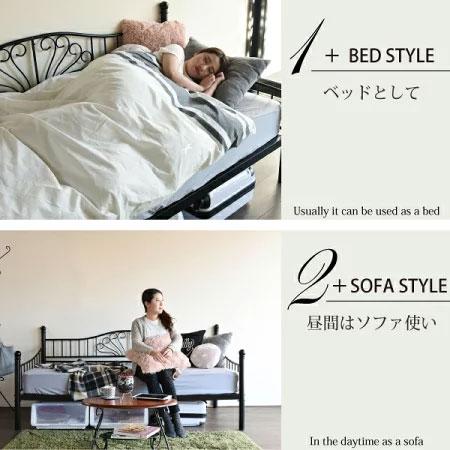 ソファ&ベッドインテリア