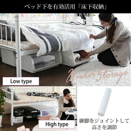 ベッド下を有効活用「床下収納」
