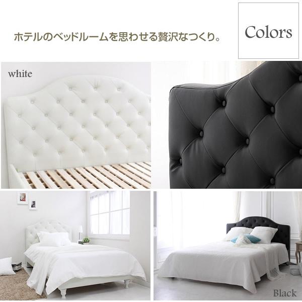 ブラックカラーとホワイトカラーのエレガントなレザーベッド