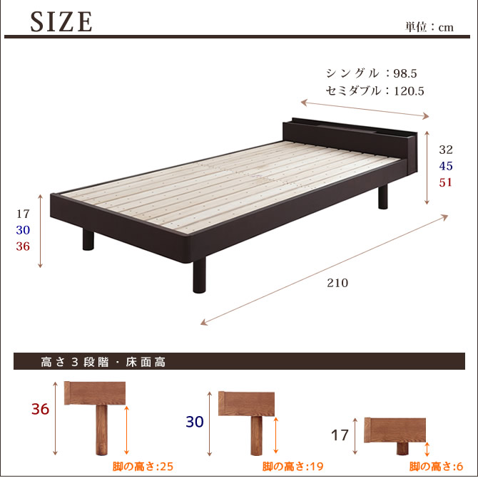 すのこベッドの寸法