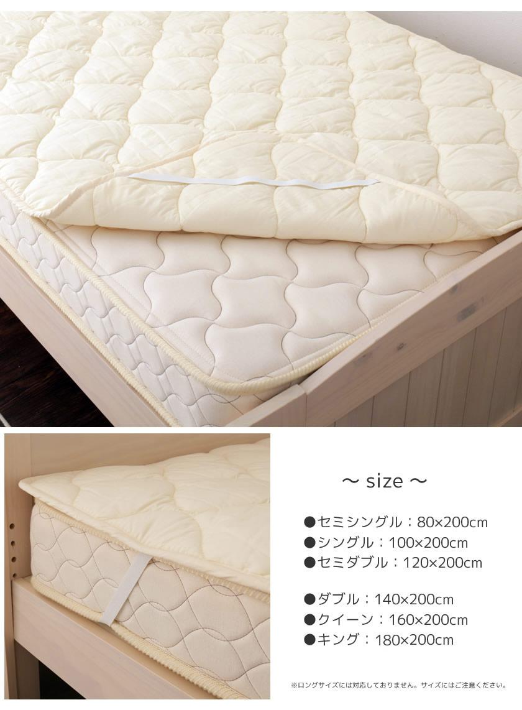 四隅ゴムバンド付き TEIJINマイティトップ2 ベッドパッド