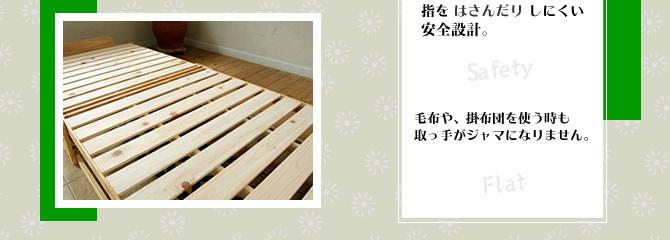 日本製 折りたたみひのきすのこベッドハイタイプ シングル 檜すのこ 折り畳みベッド【送料無料】